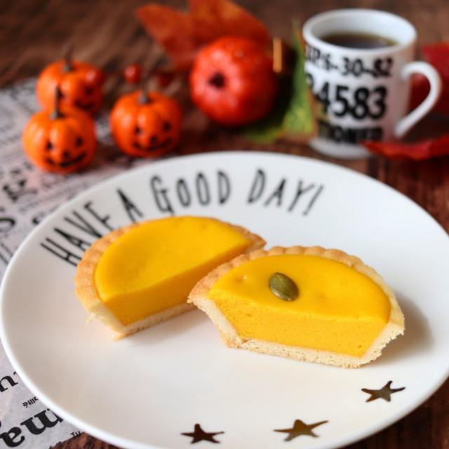 画像: ファミリーマート・北海道産かぼちゃのチーズタルト