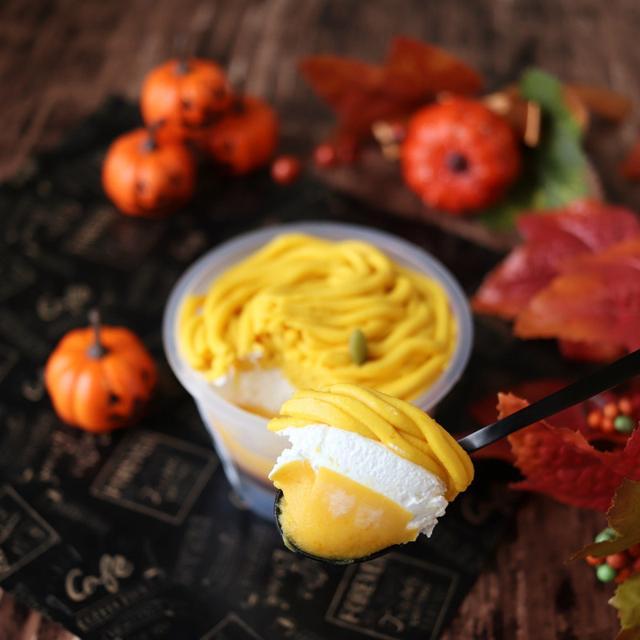 画像: ファミリーマート・北海道産かぼちゃのモンブランプリン