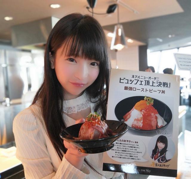 画像: もえのあずき『最強ローストビーフ丼♡』