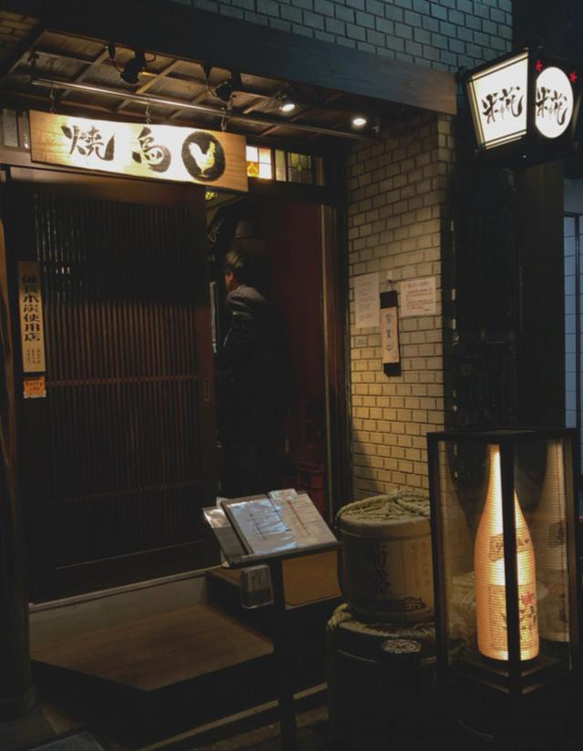 画像: 地酒一献 米の花@渋谷