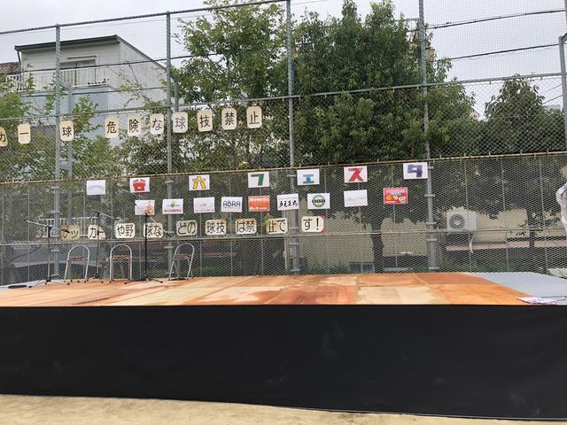 """画像: 地域密着型フェスティバル """"谷六フェスタ"""" に参加させていただきました! @空堀桃谷公園"""