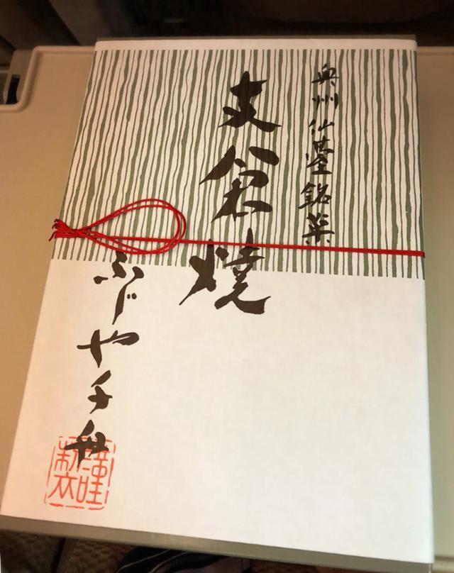 画像: 岩手にて日本酒講演☆