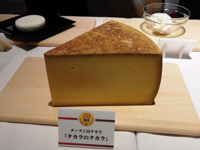 画像: 日本チーズNo.1「JAPAN CHEESE AWARD2018」発表!