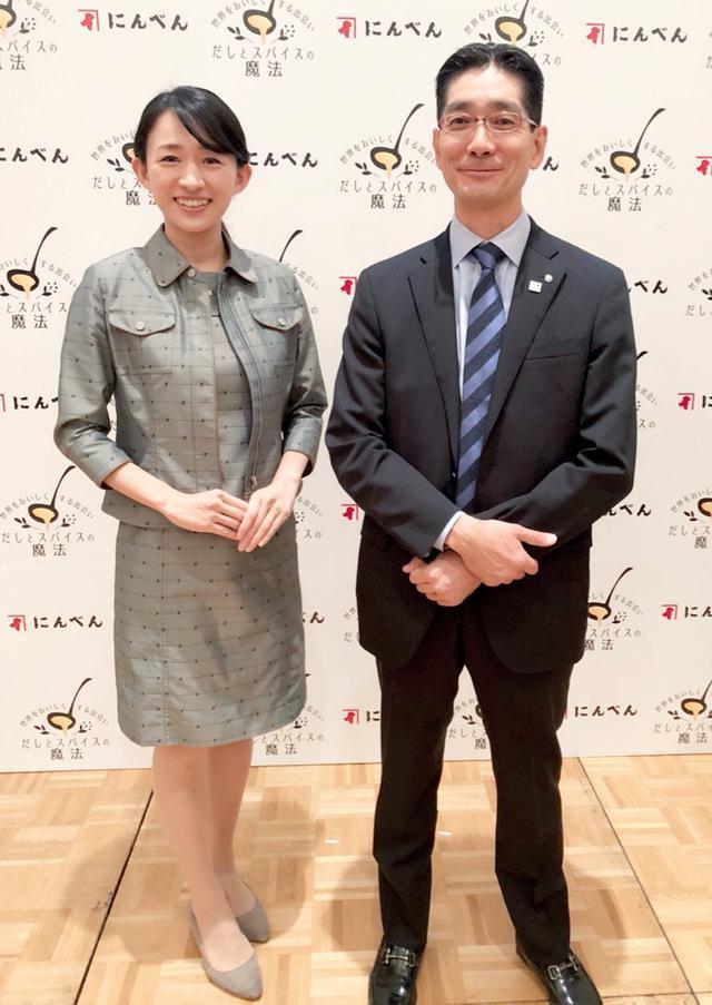 画像: にんべん記者発表にて司会