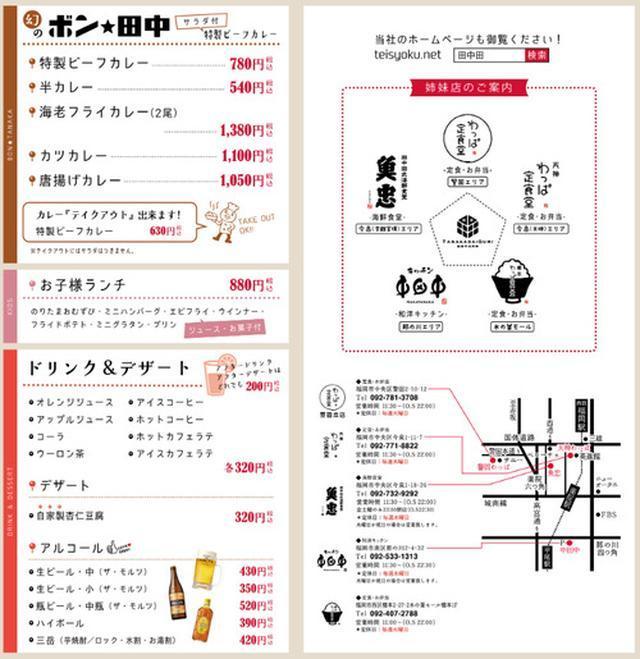 画像: 【福岡】豊富な種類から組み合わせる定食♪@キッチン中田中