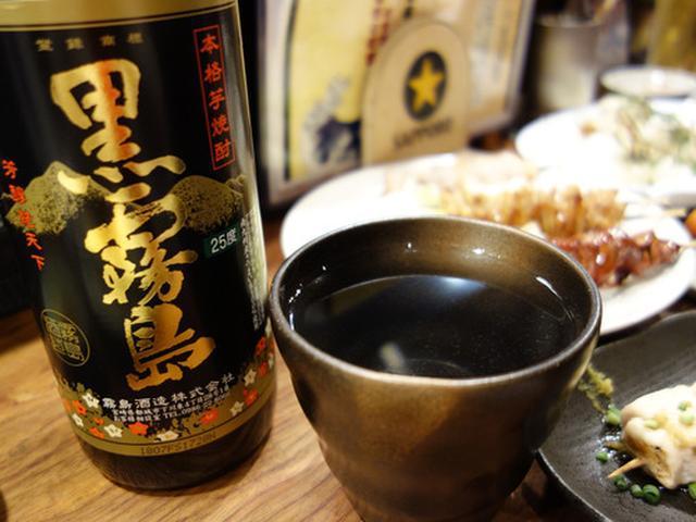 画像: 【福岡】西新・藤崎エリアの美味しい焼鳥屋さん♪@焼鳥 成吉