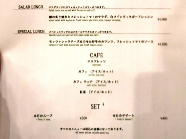画像: 赤坂の老舗ナポリピッツァの名店エッセドゥエは間違いない!