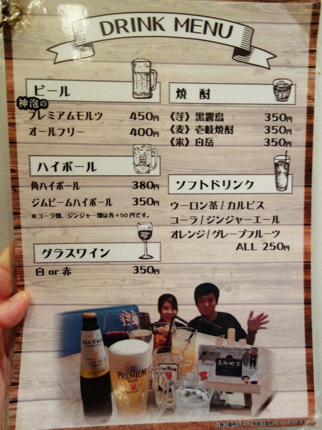 画像: 【福岡】刺身のせ放題ビュッフェの海鮮丼♪@魚助食堂 福岡パルコ店