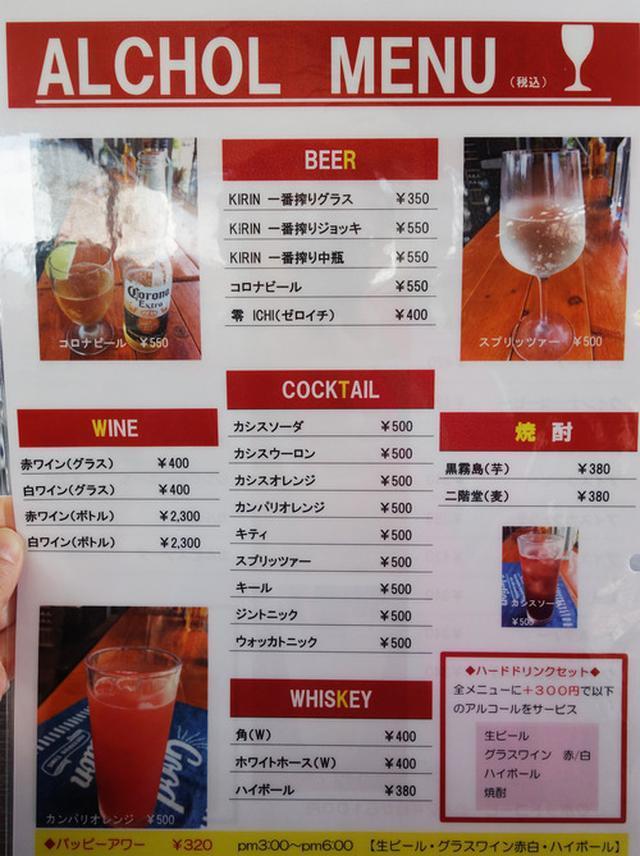画像: 【福岡】トルコライス&ハワイアンホットケーキ♪@ナナクマカフェ