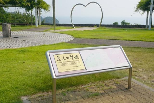 画像: 【長崎】恋人の聖地&びわソフト♪@大村湾パーキングエリア(上り線)