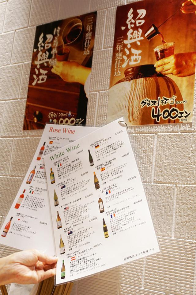 画像: 【福岡】西鉄福岡天神駅すぐのオシャレ中華バル♪@酒肴麺飯 アテニヨル