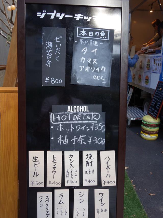 画像: 【福岡】博多駅前の屋台型フードビレッジでランチ♪@フードトラックビレッジ