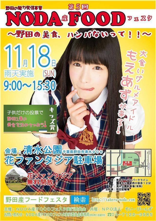 画像: 前沢牛タワーハンバーガー!