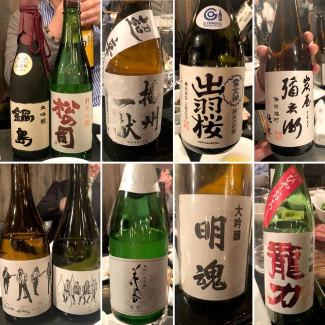 画像: 馬肉と日本酒♪
