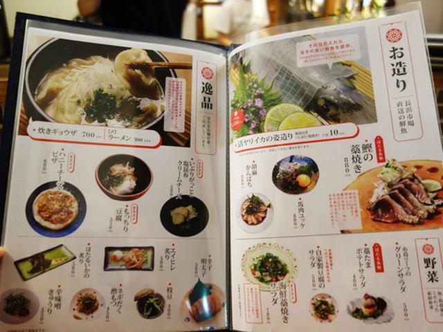 画像: 【福岡】大衆的な街にあるオトナ系居酒屋♪@博多ほたる 西新店