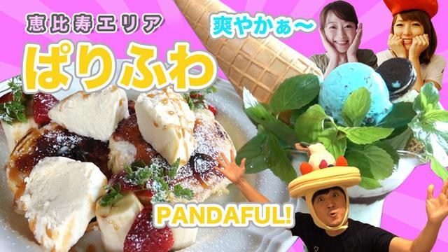 画像: YouTube動画「食べあるキングTV」~マザー アース カフェ @恵比寿編~