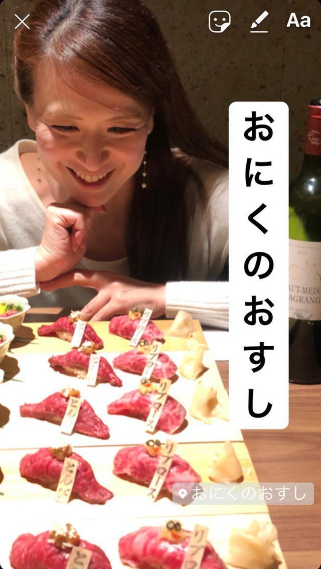画像: 京都祇園で人気!松阪牛「おにくのおすし」が食べたーい! 夕飯編