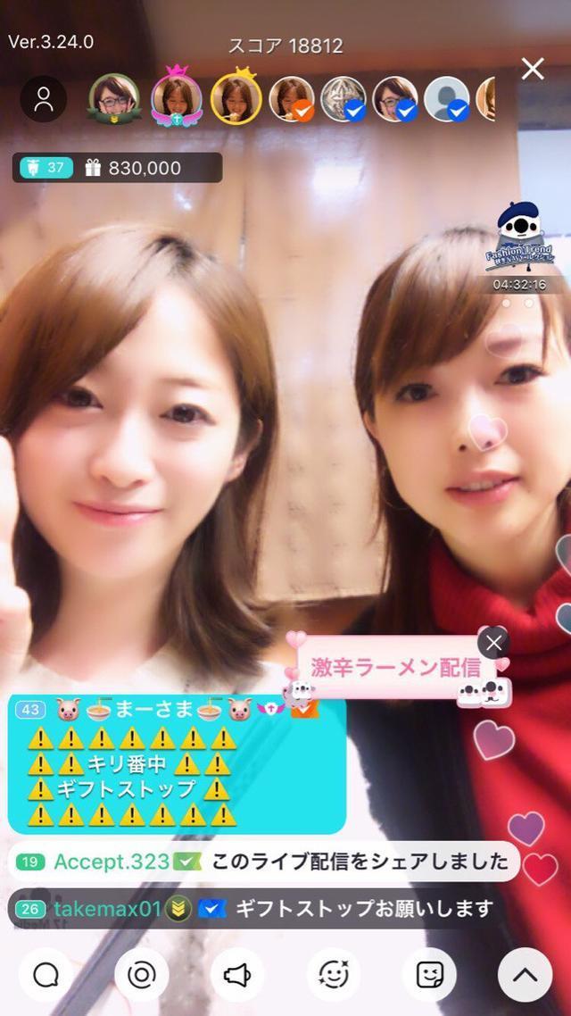画像: マー活!激辛もあるよ〜!辛っとろ麻婆麺 あかずきん@蒲田