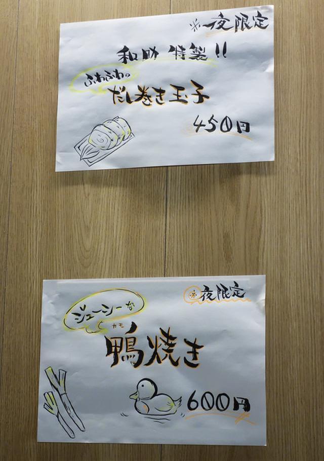 画像: 【福岡】豊前裏打会の金字塔!ごぼ天&野菜天ぶっかけ♪@うどん和助 大名店