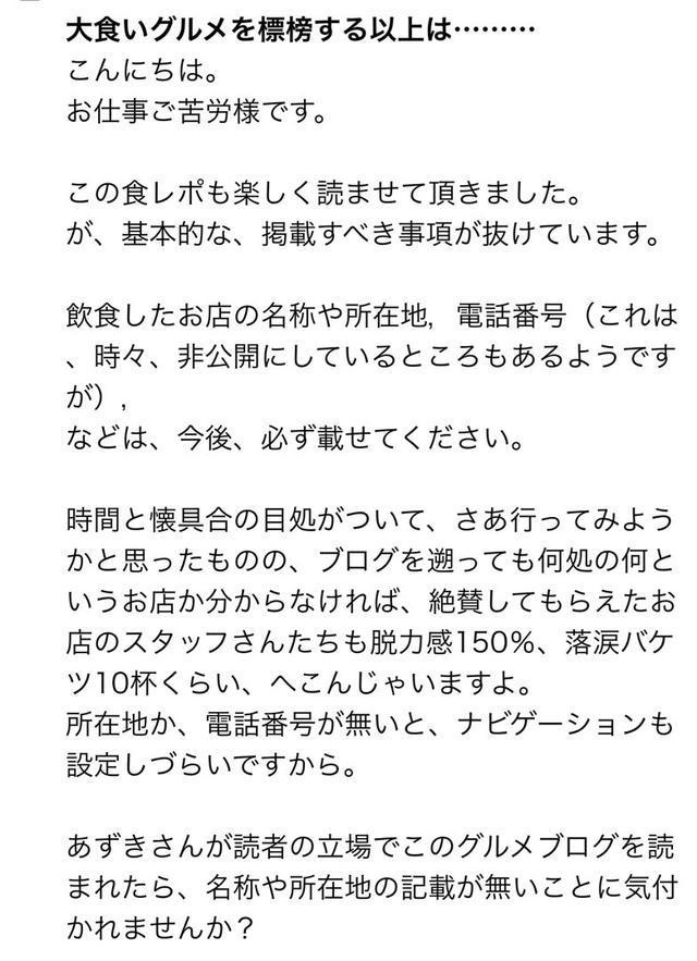 画像: 人生初の朝ラーメン!!