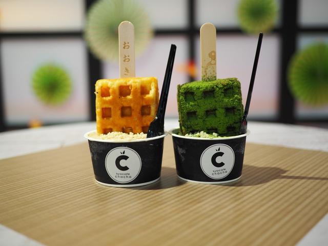 画像: 近鉄初のお茶と和菓子の催し『ハルカス大茶会&WA!菓子展』に行ってきました!@あべのハルカス近鉄本店