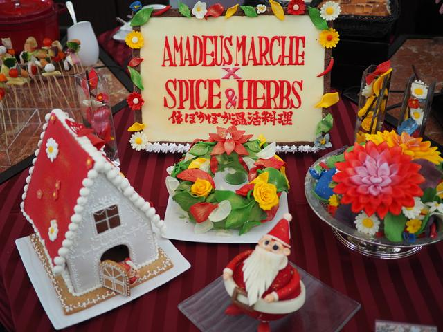 """画像: 『SPICE&HERBS!ホテルでホッカホカ""""温活""""』がテーマの冬のビュッフェ付ランチは満足感とお得感が高すぎます! ウェスティンホテル大阪 「アマデウス」"""