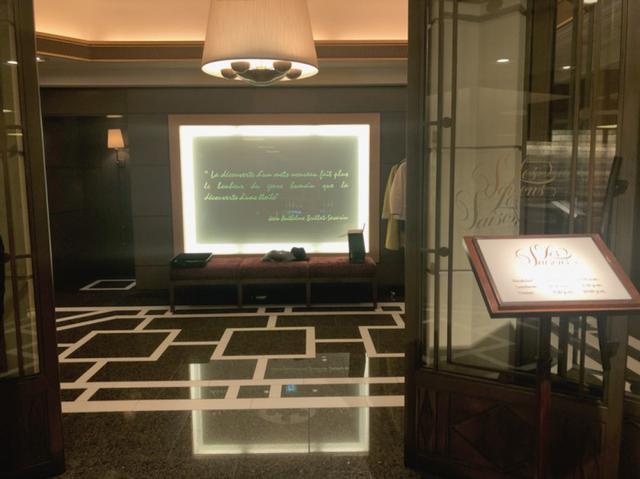 画像: 帝国ホテル レセゾンにて、日本酒ペアリング会主催☆