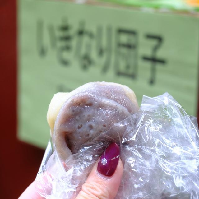画像: 「熊本県菊池市へ行ってきました」