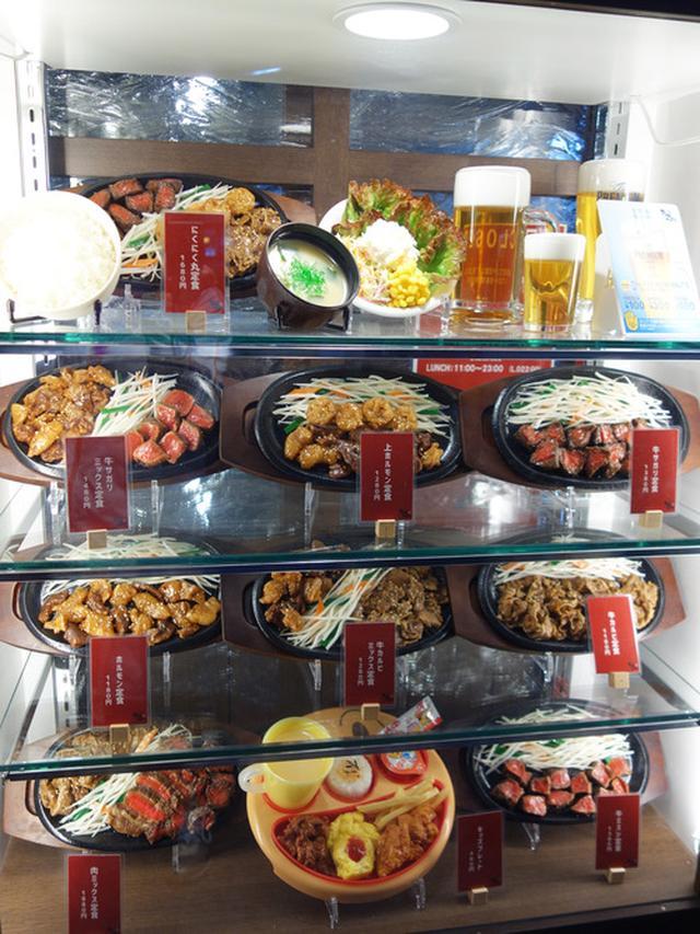 画像: 【福岡】サラダバー付き!ご飯・味噌汁おかわり自由!@鉄板焼天神ホルモン 姪浜店