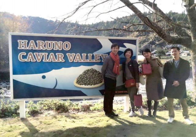 画像: 静岡のキャビア養殖場視察♪