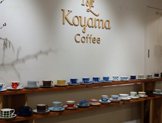 画像: 【福岡】天神イムズの雑貨店奥の穴場カフェ♪@コヤマ コーヒー