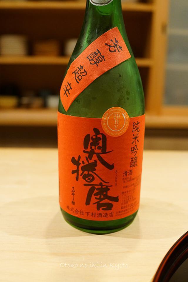 画像: 割烹たいら(京都)いつもの仏光寺