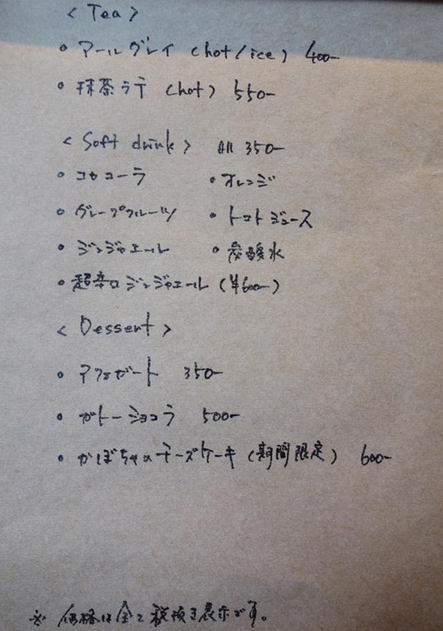 画像: 【福岡】ハード系パン店の盛り盛りサラダランチ♪@エピドール