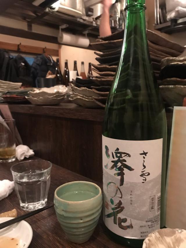画像: 五反田のそれがしで日本酒の夕べ