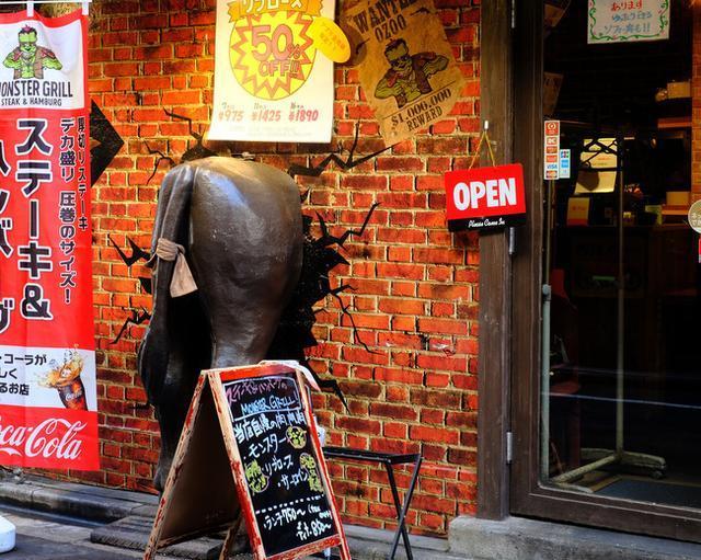 画像: 「五反田 モンスターグリル モンスターコンボ(ステーキ&ハンバーグ)ランチ」