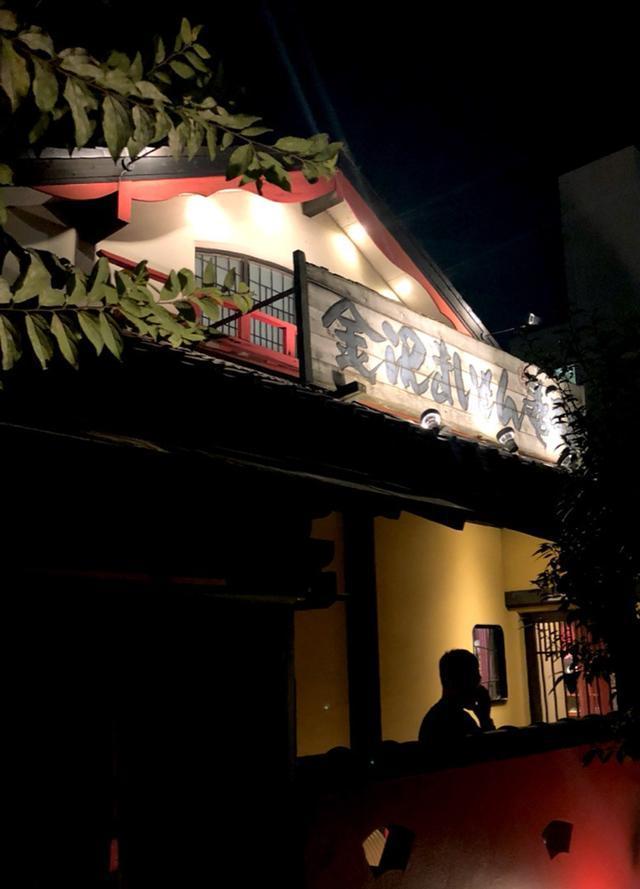 画像: 魚卵部忘年会@金沢まいもん寿司たまプラーザ店
