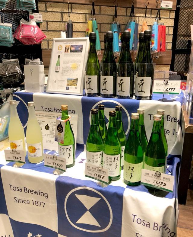 画像: 紀ノ国屋日本橋店で、桂月試飲販売してます!