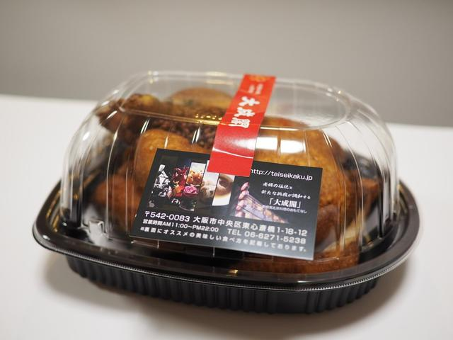 """画像: 今年2つ目の本格高級中華の味わいの絶品ローストチキン! """"大山鶏の香り蒸し"""" 心斎橋 「大成閣」"""