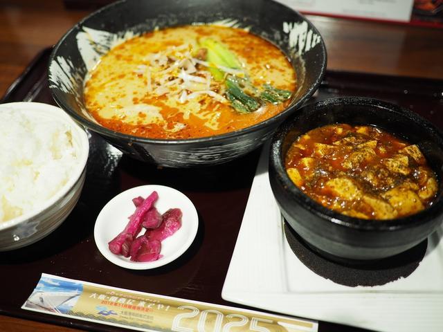 画像: 四川担々麺と四川麻婆豆腐の組み合わせは美味しくて体が温まって寒いときは最強です! 谷町四丁目 「四川麻婆 天天酒家 谷町店」
