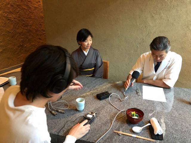 画像: 1J-WAVEでご紹介した「新年に食べたい!お餅メニュー」グランドハイアット東京 旬坊 のお雑煮