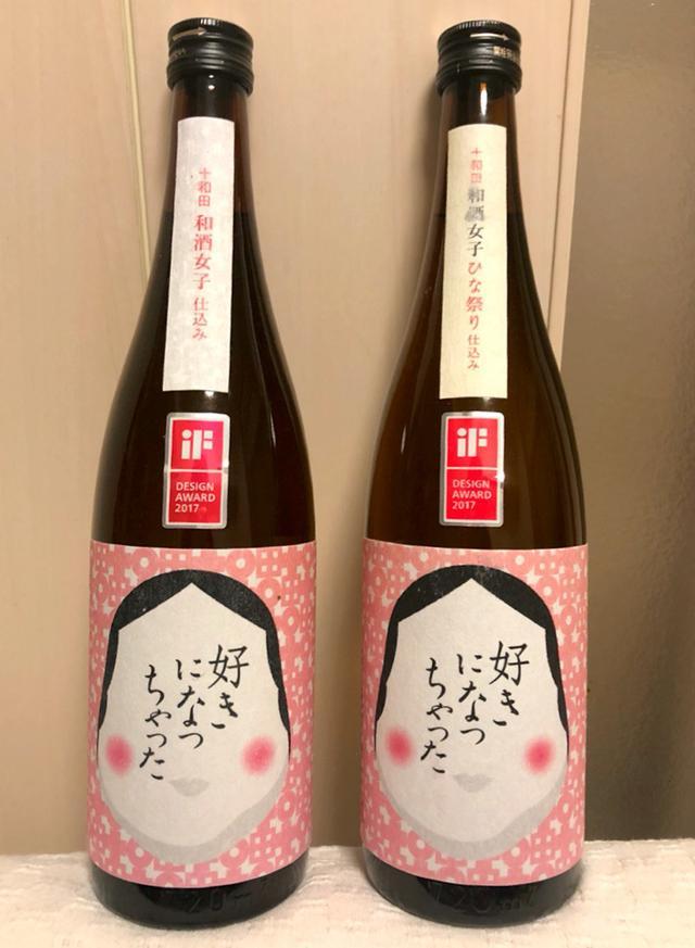 画像: 十和田から和酒女子プロジェクトの日本酒が...♪