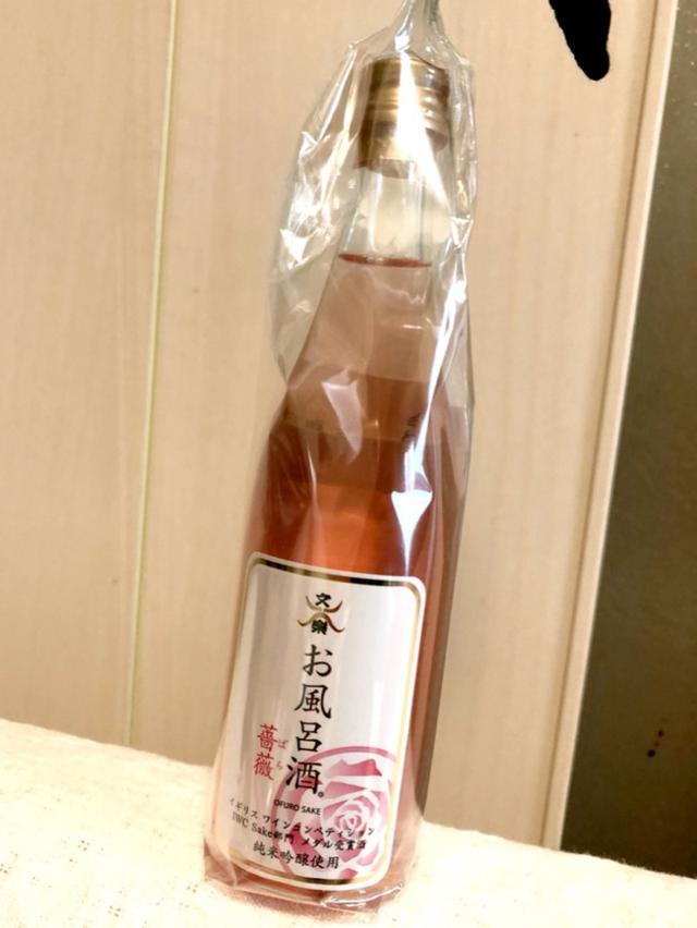 画像: 日本酒の入浴剤