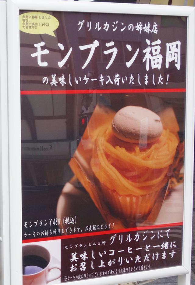 画像: 【福岡】天神の洋食店でふわとろデミオムライス&チキン南蛮定食♪@グリルカジン