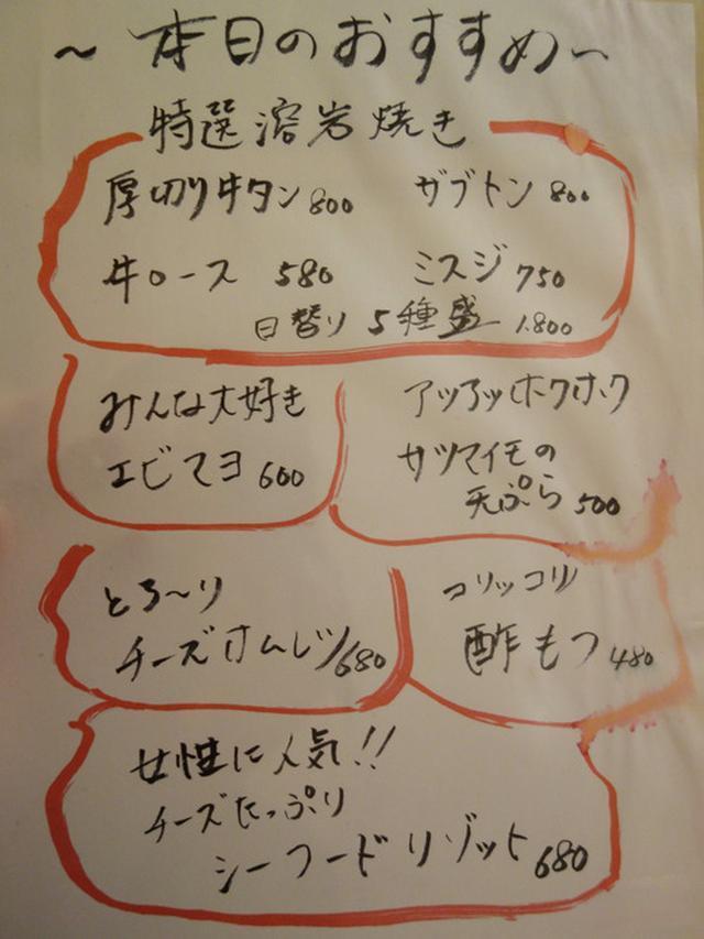 画像: 【福岡】西新商店街にある溶岩焼&鶏料理居酒屋♪@鶏Vis 西新駅前店