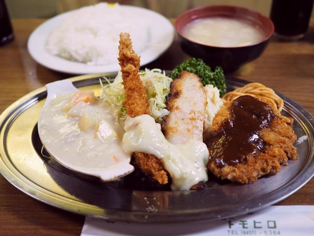 画像: 老舗洋食屋さんのとても良心的で満足感が高すぎるAランチ! 福島区 「グリル ニュートモヒロ」
