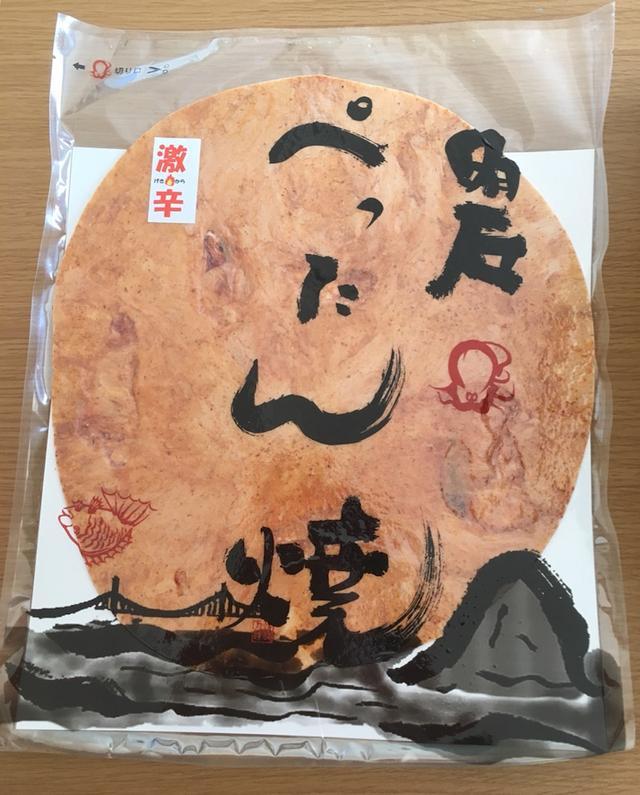 画像: 永楽堂のぺったん焼(マダコ激辛)