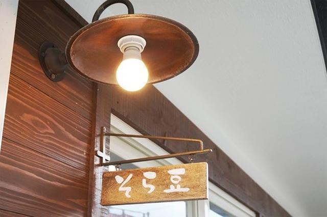 画像: 【福岡】グルテンフリーの米粉パン&スイーツ専門店♪@豆米