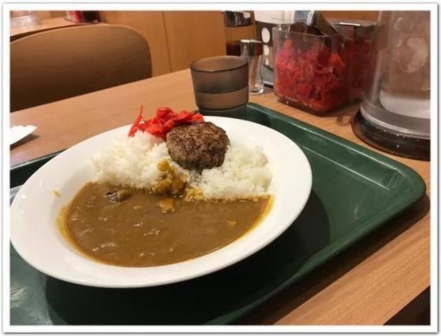 画像: カレーですよ4605(永田町 C&C)いつでも食べる。腹減ってなくても。