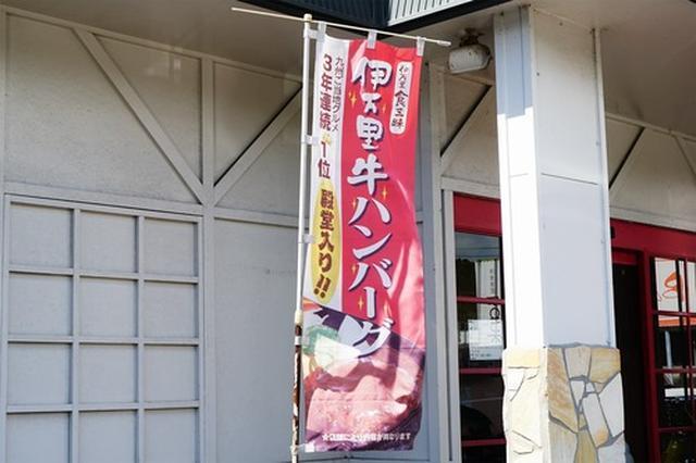画像: 【佐賀】伊万里牛ハンバーグランチ♪@洋食屋バンク