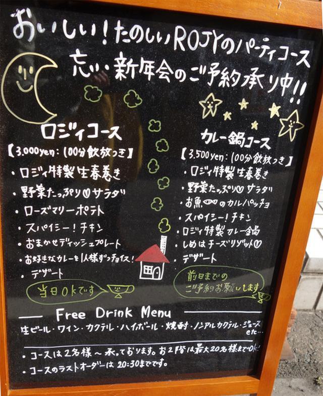 画像: 【福岡】西新エリアの古民家エスニック&カレー店♪@スパイス・ハーブ ロジィ
